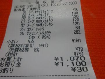 mini_DSC02219.jpg