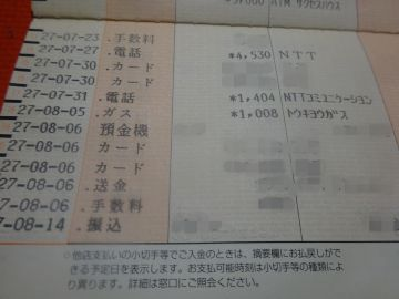 mini_DSC02266.jpg