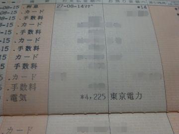 mini_DSC02267.jpg