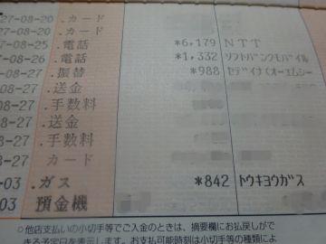 mini_DSC02268.jpg