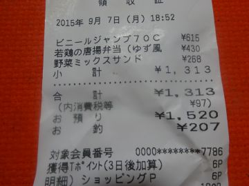mini_DSC02286.jpg