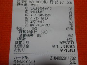 mini_DSC02308.jpg