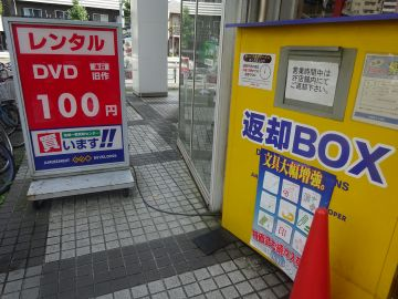 mini_DSC02323.jpg