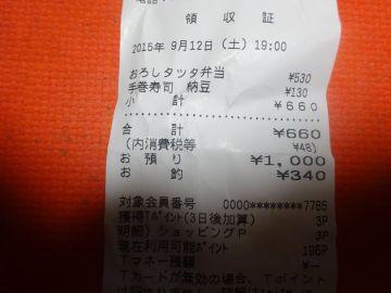 mini_DSC02332.jpg
