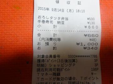 mini_DSC02351.jpg