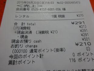 mini_DSC02407.jpg