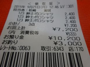 mini_DSC02420.jpg