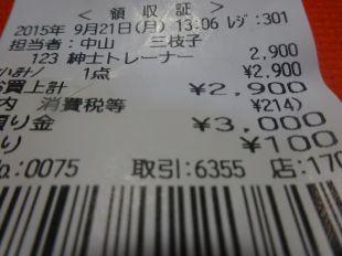 mini_DSC02422.jpg