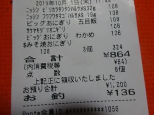 mini_DSC02517.jpg