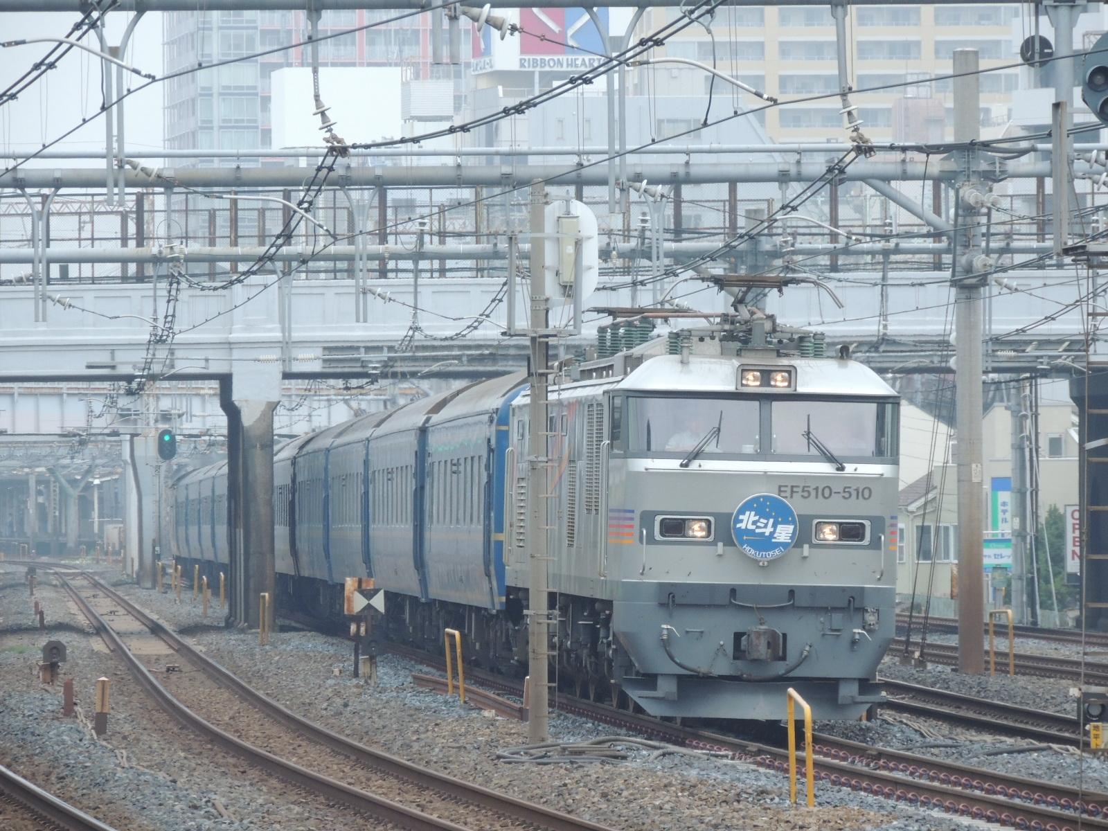 臨時寝台北斗星EF510-510牽引 鶯谷 (4)