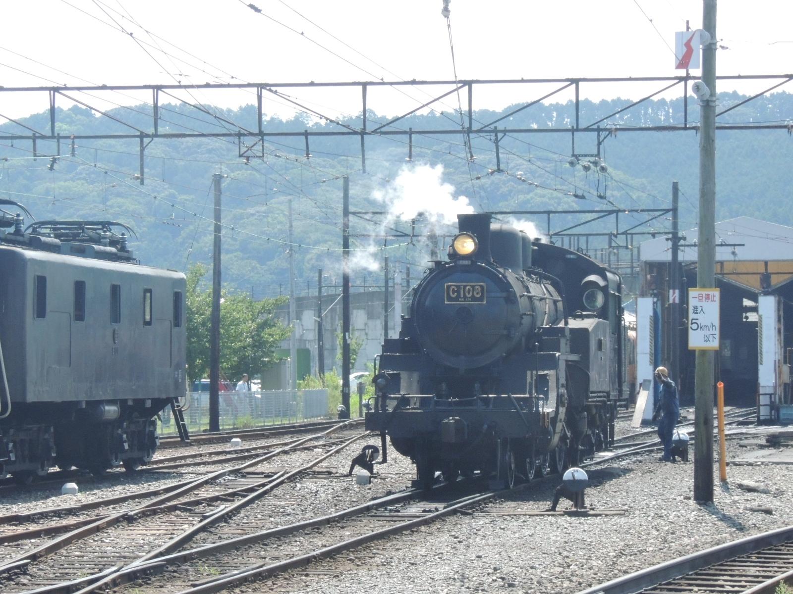 DSCN3376.jpg