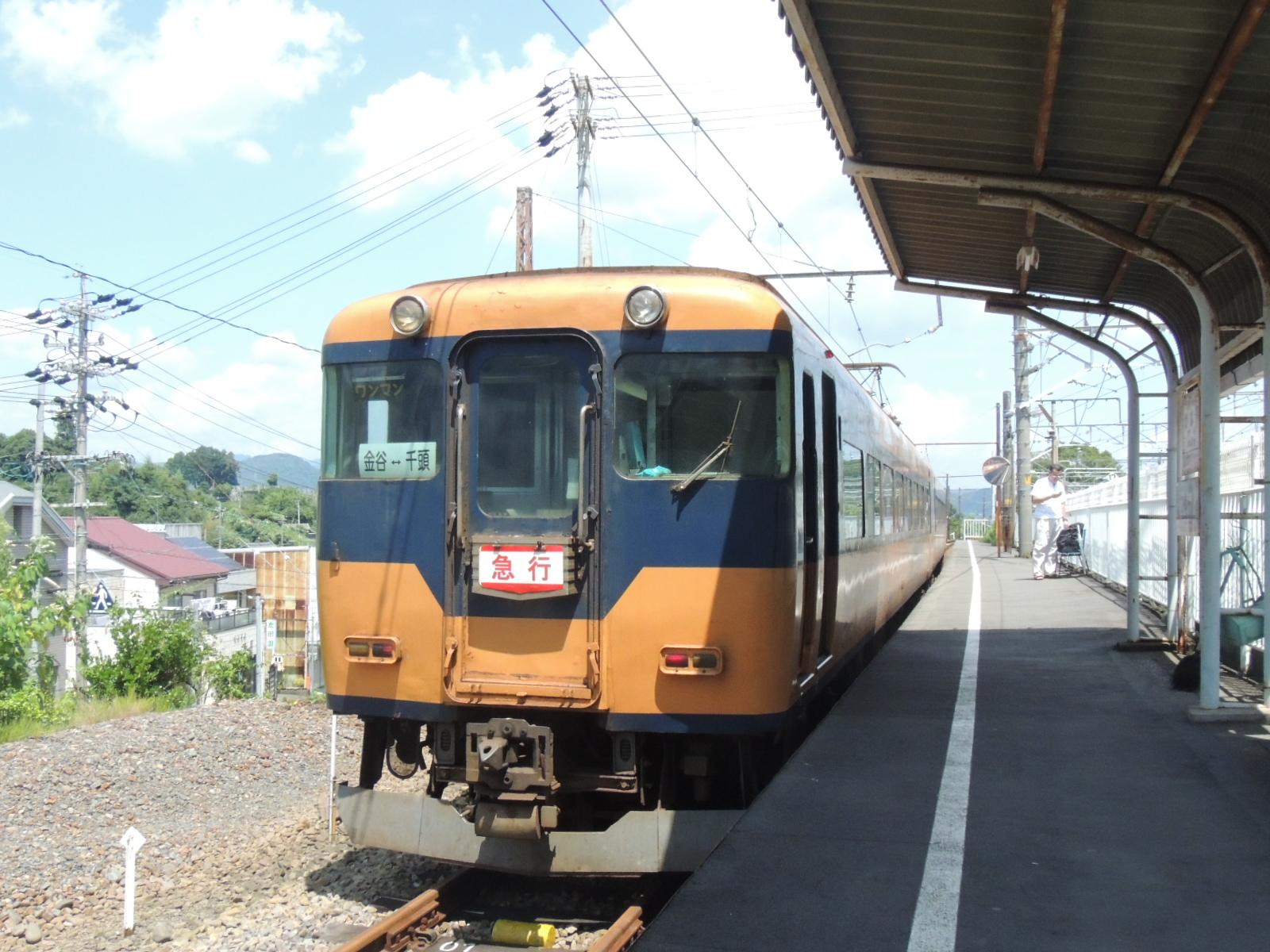 DSCN3420.jpg