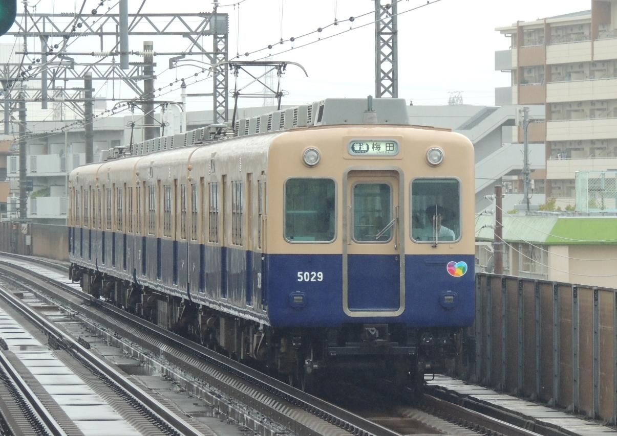 DSCN3598.jpg