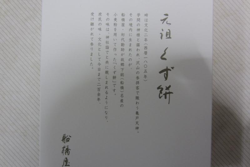 IMG_8634 (800x533)