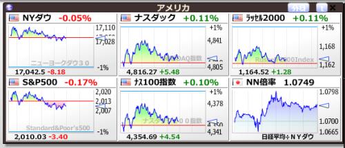 2015-10-10_2-56-13_No-00.png