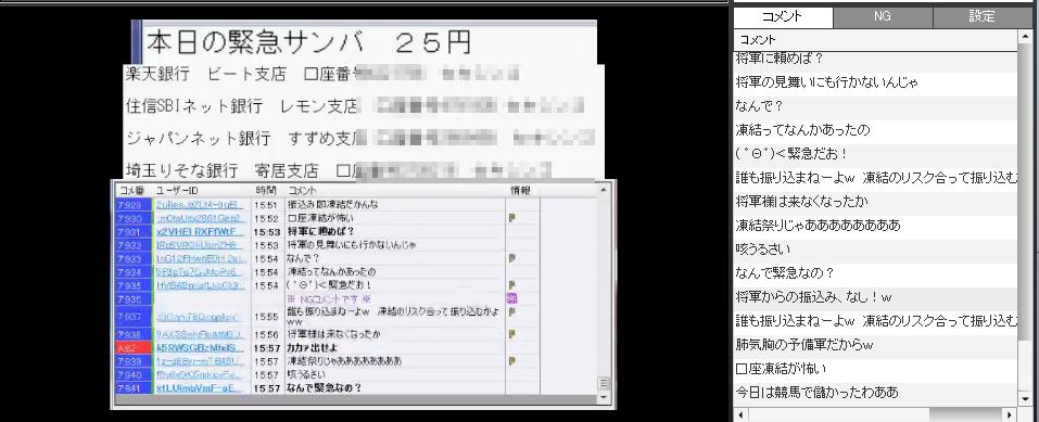 2015-10-12_17-58-44_No-00(2).png