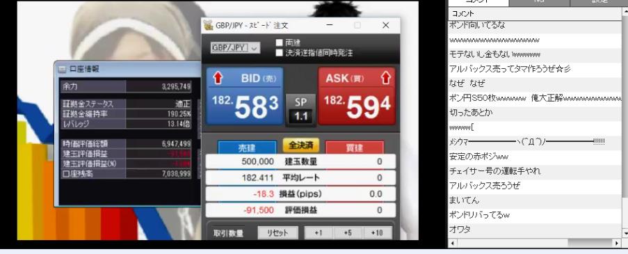 2015-10-13_18-56-9_No-00.png