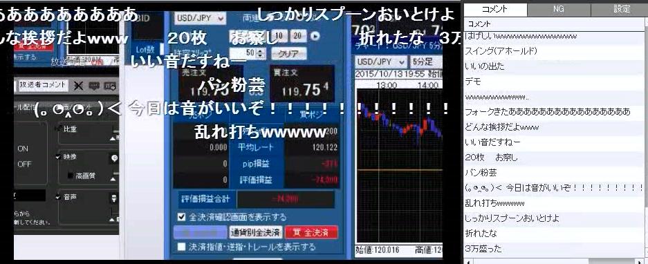 2015-10-13_20-2-36_No-00.png