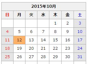 2015-10-15_8-43-46_No-00.png