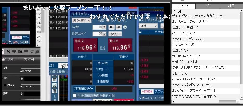 2015-10-16_20-12-57_No-00.png