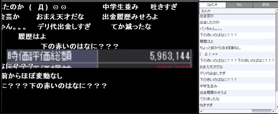 2015-10-18_12-0-13_No-00.png