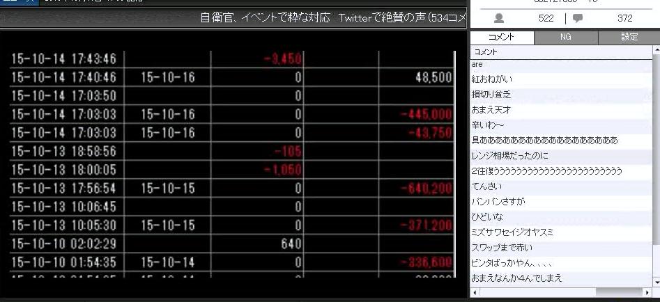 2015-10-18_12-3-38_No-00.png