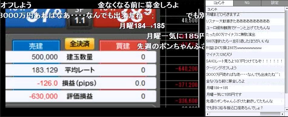 2015-10-18_12-4-29_No-00.png