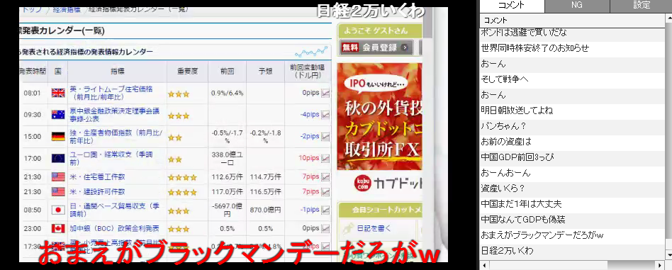 2015-10-18_13-16-6_No-00.png