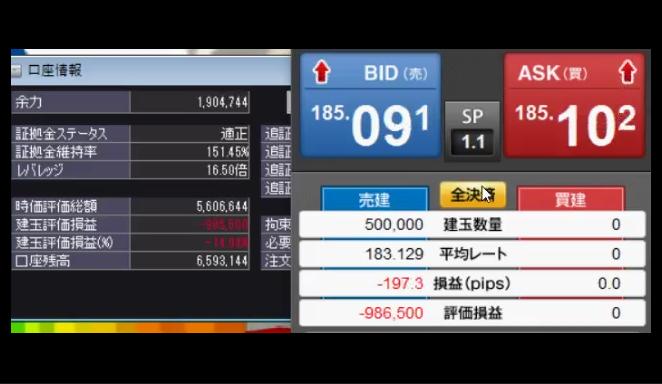 2015-10-19_20-49-14_No-00.png