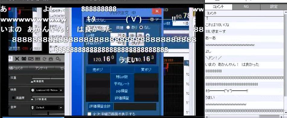 2015-10-2_18-1-10_No-00.png