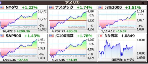 2015-10-3_11-14-11_No-00.png