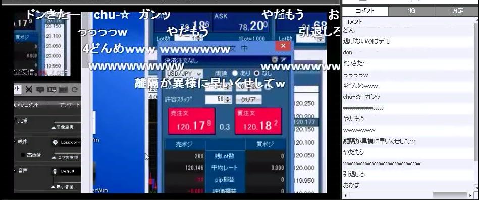 2015-10-5_17-57-8_No-00.png