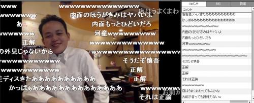 2015-10-5_7-0-32_No-00.png