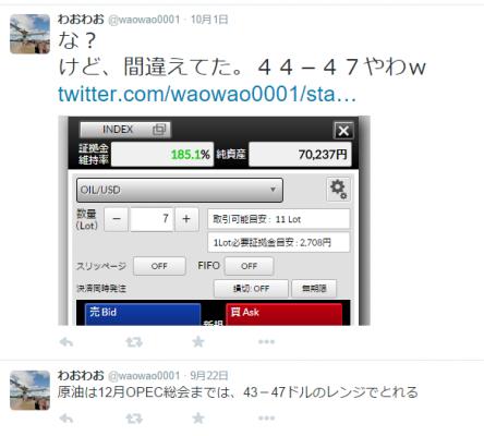 2015-10-6_22-14-30_No-00.png