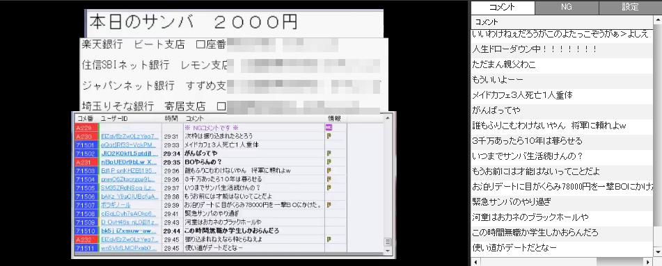 2015-10-9_13-26-14_No-00(2).png