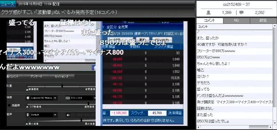 2015-10-9_18-39-32_No-00.png