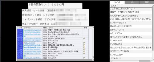 2015-8-29_8-58-2_No-00(2).png