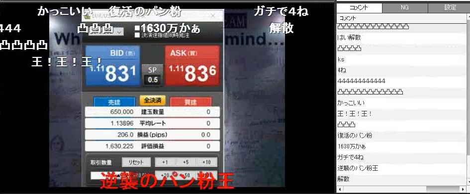 2015-8-30_10-54-54_No-00.png