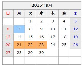 2015-8-31_0-25-10_No-00.png
