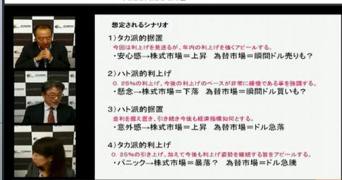 2015-9-17_20-14-34_No-00.png