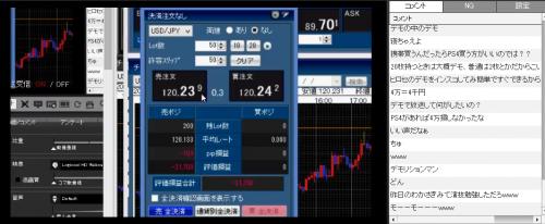 2015-9-30_18-17-14_No-00.png