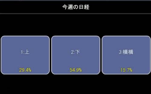 2015-9-6_23-0-19_No-00.png