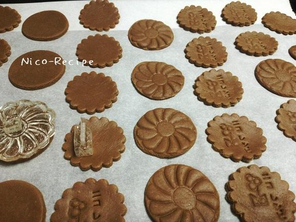 シナモンクッキー③