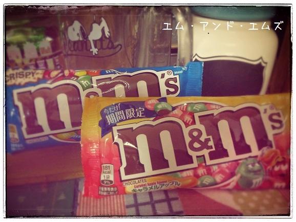 m&m's①