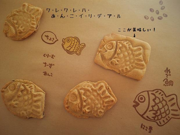 20151013はんこ