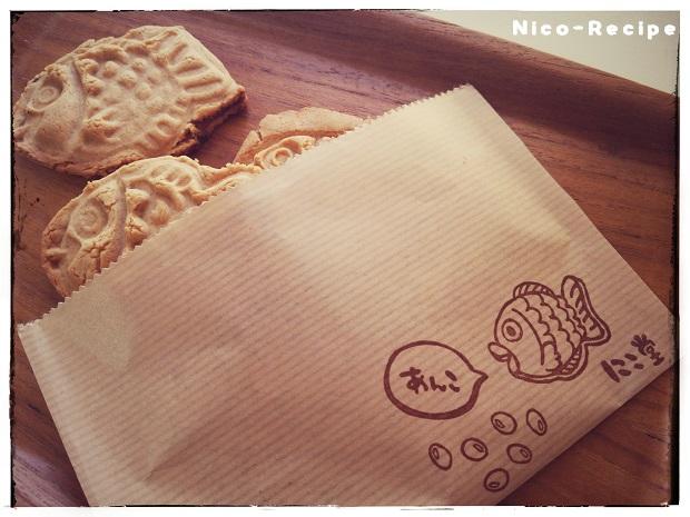 たい焼きクッキー④