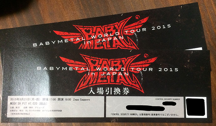 Babymetalチケット