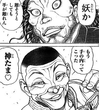 bakidou74-15082003.jpg