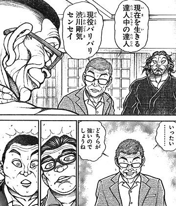 bakidou74-15082004.jpg
