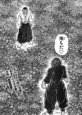 bakidou75-15090502.jpg